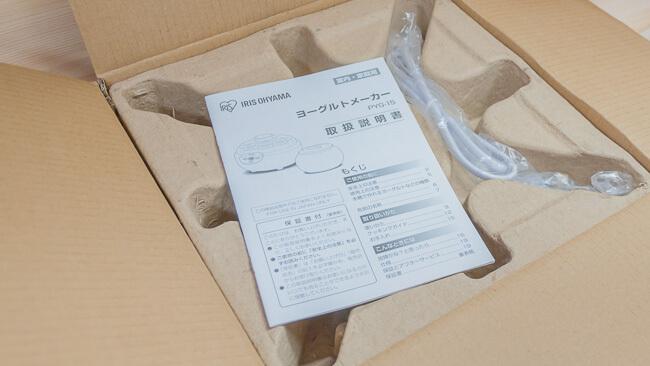 箱を開けたら一段目に説明書と電源コードが入っている