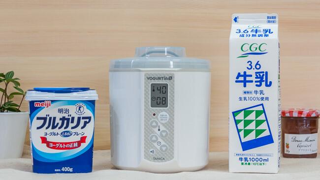 ヨーグルティアSとヨーグルトと牛乳