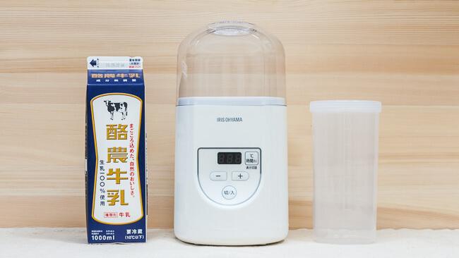 アイリスオーヤマ IYM-012と容器