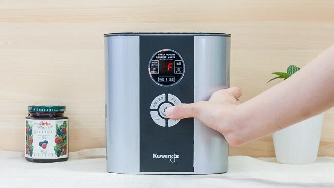 電源ボタンを長押しして調理待機モードにしている