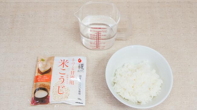 米麹100gと水300mlとご飯