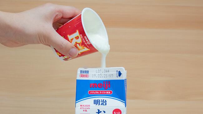 R1ヨーグルトを牛乳に投入している