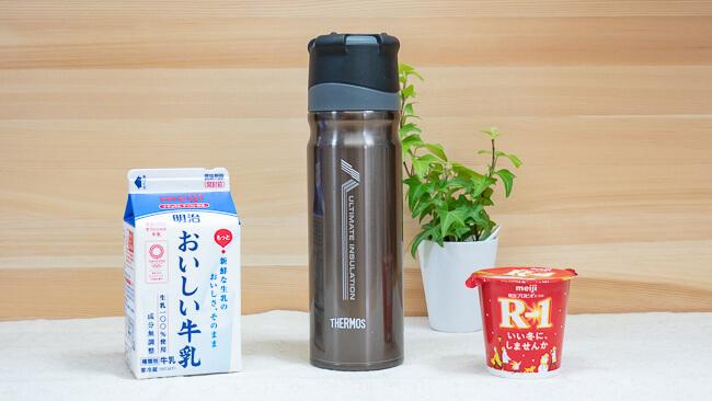 THERMOSと牛乳とヨーグルト