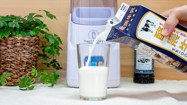 牛乳を抜いている
