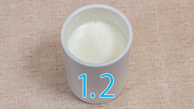 森永おいしい低脂肪牛乳で作ったヨーグルト
