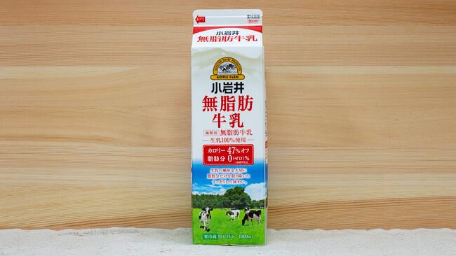 小岩井無脂肪牛乳