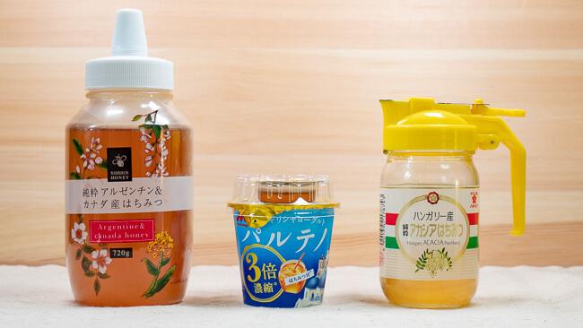 パルテノと蜂蜜2種類