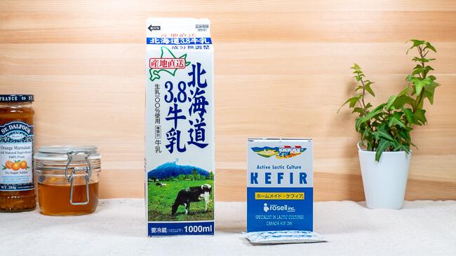 牛乳とケフィアの粉末種菌