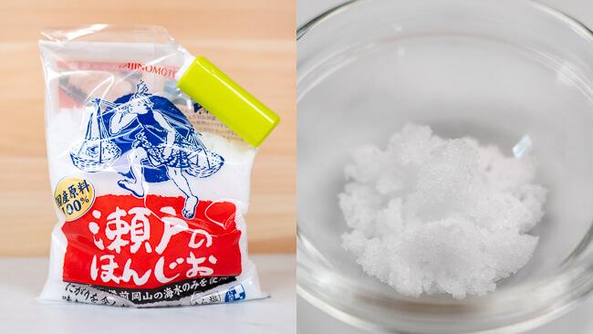 瀬戸のほんじお(あら塩)
