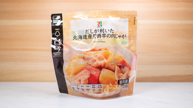 北海道男爵芋の肉じゃが
