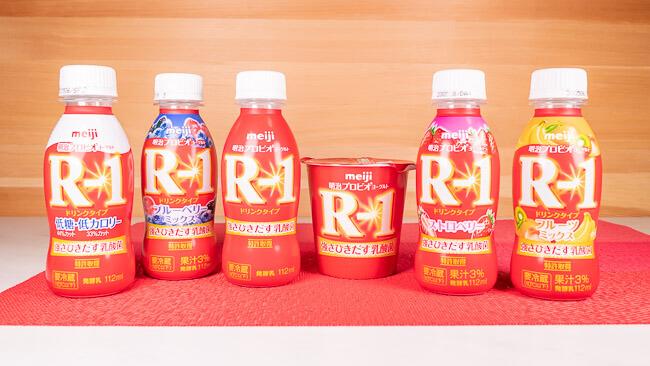 5種類のR1ドリンクタイプとR1ヨーグルト